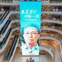 Screen showing an image of Zhong Nanshan is seen inside a shopping mall following the extended Lunar New Year holiday in the central business district of Guangzhou